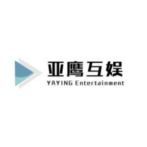 龙岩亚鹰互娱文化传媒有限公司