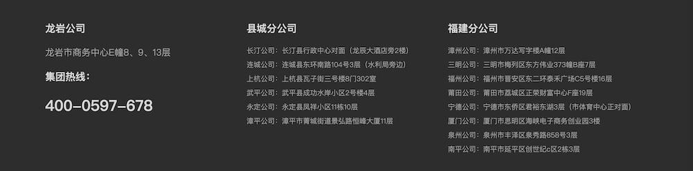 Xnip2020-11-11_16-29-19.jpg